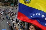 روسیه به ونزوئلا ۳۰۰ تُن کمک بشردوستانه اهدا کرد