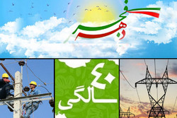 ارمغان روشنایی به ۲۷۰۰ روستای لرستان رسید/ رشد ۳۹۰۰ درصدی تعداد پستهای برق
