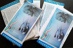 ماهانه ۶۰۰ همپوشانی بیمه ای در مازندران اصلاح می شود
