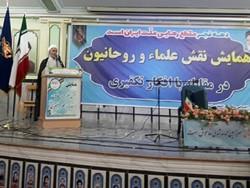 نقش علما در نهضت امام و دستاوردهای انقلاب بسیار گسترده بود