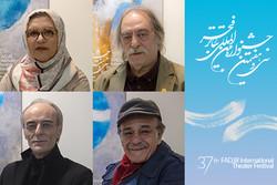 تجلیل از ۴ هنرمند تئاتر در سی و هفتمین جشنواره بینالمللی تئاتر
