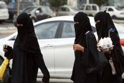 وضعیت زنان در عربستان نگرانکننده است