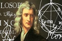 کنفرانس «پاسخ به نیوتن» برگزار می شود
