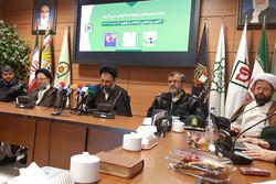 تربیت پلیس در تراز انقلاب اسلامی از راهبردهای سازمان عقیدتی و سیاسی