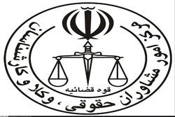 برگزاری آزمون وکالت مرکز وکلای قوه قضائیه مصوب مجلس است