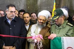نمایشگاه دستاوردهای ۴۰ ساله انقلاب اسلامی در اهر گشایش یافت