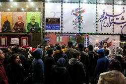 4th day of 37th Fajr Film Festival