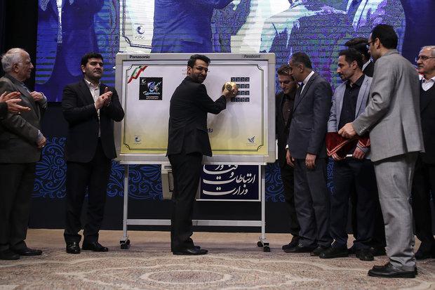 بدء مراسم اليوم الوطني للتكنولوجيا النووية في ايران