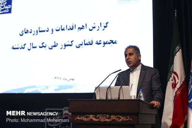رئيس منظمة الفضاء: على الكليات الإيرانية المتخصصة الدخول في سلك الدبلوماسية الفضائية