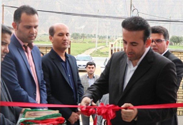 ۳ پروژه بهداشتی در تنگستان به بهرهبرداری رسید