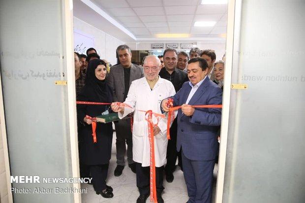 افتتاحیه بخش گوارش، کبد و تغذیه بیمارستان کودکان مفید