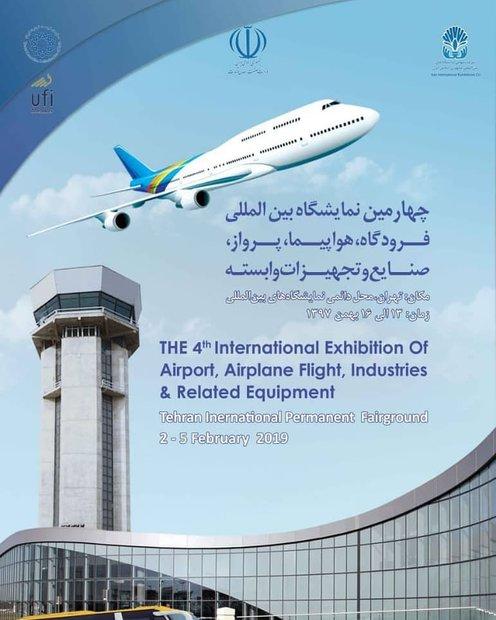 Tehran hosting intl. exhibition of airport, related industries