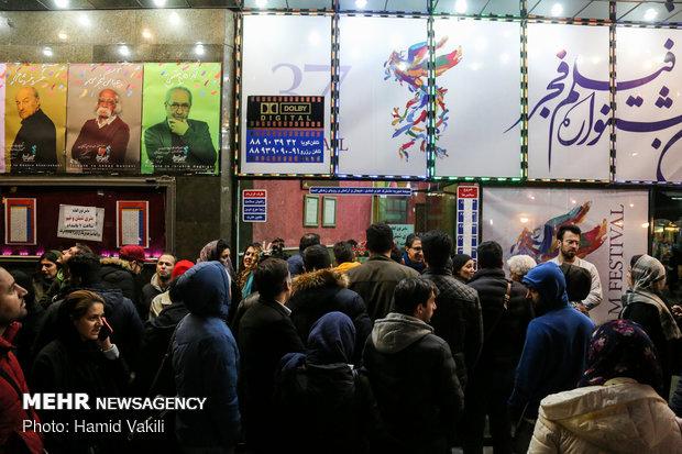 4th day 37th Fajr Film Festival