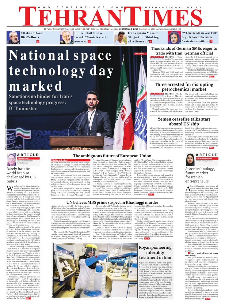 National space technology day marked