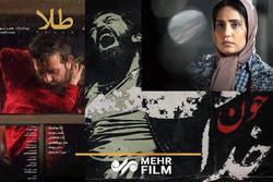 گزارش ویدئویی مهر از پنجمین روز جشنواره فیلم فجر