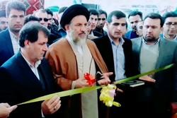 افتتاح نمایشگاه دستاوردهای چهل ساله انقلاب اسلامی