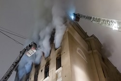 VIDEO: Fire in central Moscow claims 7 lives