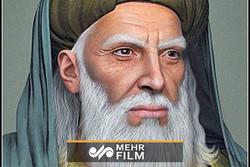 "تیزر فیلم سینمائی ""سلمان فارسی"""