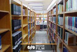 گشایش بزرگترین کتابخانه عمومی ایران در مشهد