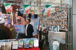 برپایی نمایشگاه شکوه ایستادگی در کاشان