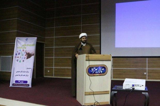 فضای مجازی برای ترویج فرهنگ سلامت در استان بوشهر استفاده شود