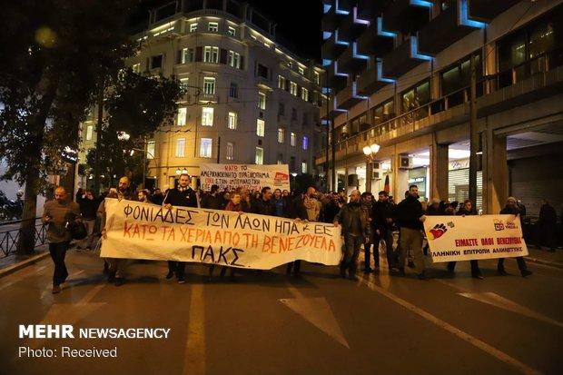 تظاهرات علیه دخالت آمریکا در ونزوئلا
