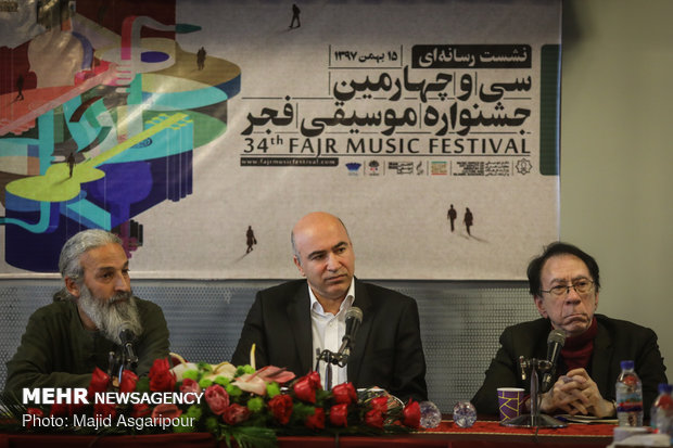 Press conf. for 34th Fajr Intl. Music Festival