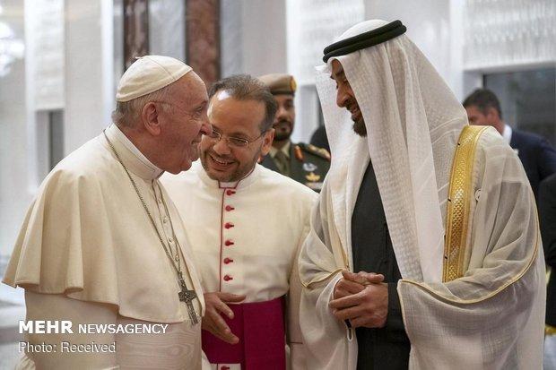 سفر پاپ به امارات