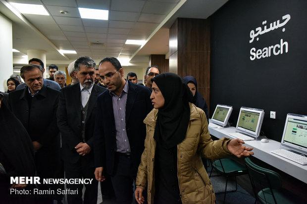 İran'ın en büyük kütüphanesi açıldı