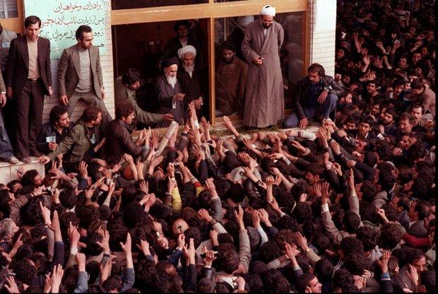 Imam's triumphant return and Islamic Revolution
