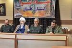 مراسم افتتاح متمرکز پروژه های سپاه گلستان برگزار شد