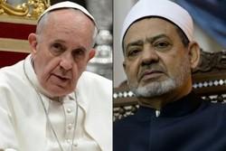 امضای سند جهانی صلح توسط شیخ الازهر و پاپ واتیکان
