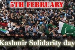 برگزاری مراسم روز همبستگی با مردم کشمیر در سراسر پاکستان