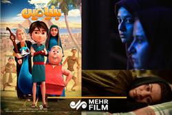 گزارش ویدئویی مهر از ششمین روز جشنواره فیلم فجر