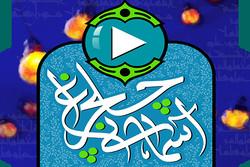 برگزاری جشنواره قرآنی «چلچراغ آسمانی» همزمان با چهل سالگی انقلاب