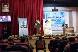 نفوذ نظام جمهوری اسلامی ایران تا آن سوی مدیترانه پیش رفته است