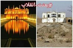 بازگشت کرمان به چرخه گردشگری/ بناهای شاخص تاریخی کرمان مرمت شد
