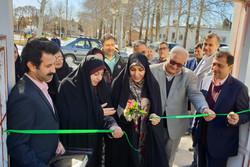 گرمخانه ویژه بانوان در قزوین راه اندازی شد