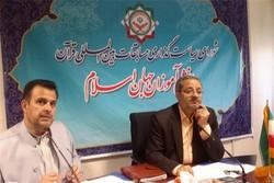 نمایندگان ایران در مسابقات بین المللی قرآن دانش آموزان اعلام شد