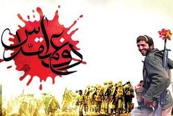 ۲۵ اثر با محوریت دفاع مقدس در زنجان منتشر می شود