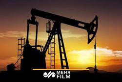 توقعات بتزايد واردات كوريا واليابان من النفط الايراني