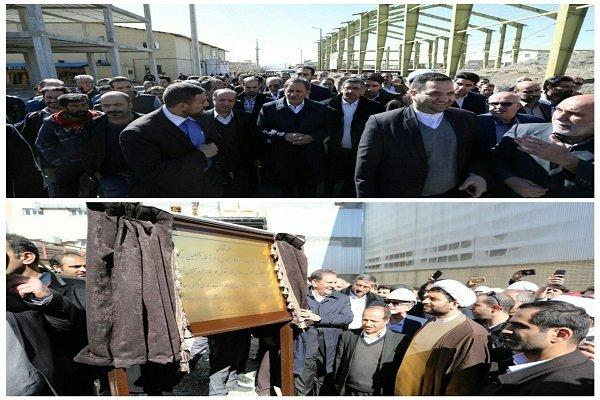 یک کارخانه آهن و فروسلیس در ملایر افتتاح شد