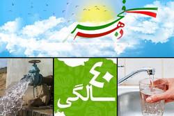 ۹۹.۸ درصد لرستانیها آب شرب سالم دارند/ کنتورگذاری ۱۴۴۲ روستا