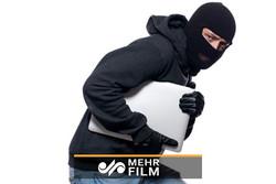 وقتی دزدان خانه زیدان و بازیکن رئال را سرقت میکنند