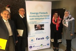 Tehran hosts specialized panel on energy Fintech