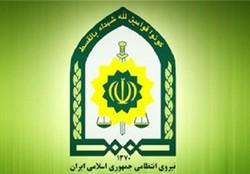 پیام تسلیت نیروی انتظامی در پی درگذشت آیت الله مومن