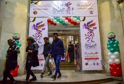 استقبال مردمی از سی و هفتمین جشنواره فیلم فجر در گرگان