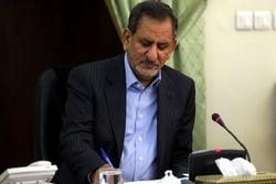 جهانگیری درگذشت خواهر مرحوم هاشمی رفسنجانی را تسلیت گفت