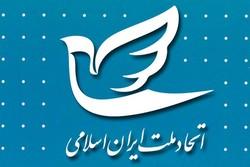 ایرانیان ظرفیتهای بسیاری برای داشتن کشوری آبادتر و جایگاهی رفیعتر در جهان دارند
