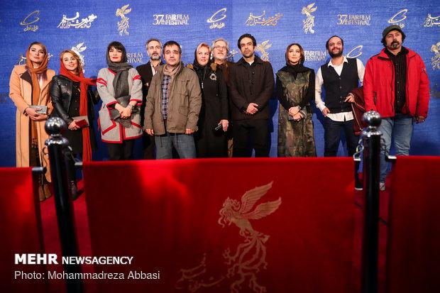 7th day of 37th Fajr Film Festival